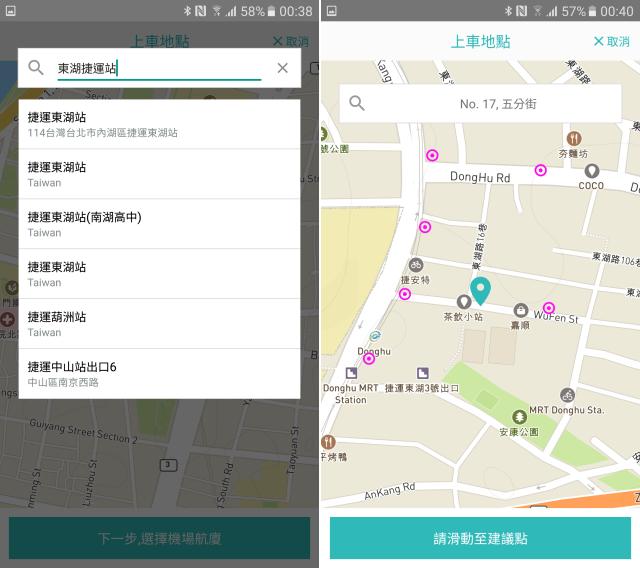 screenshot_20161001-003836-side