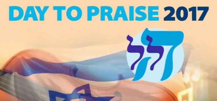 Day to Praise Israel Independence Day 2017 Worship Music