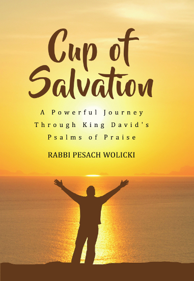 Cup of Salvation: A Powerful Journey Through King David's Psalms of Praise