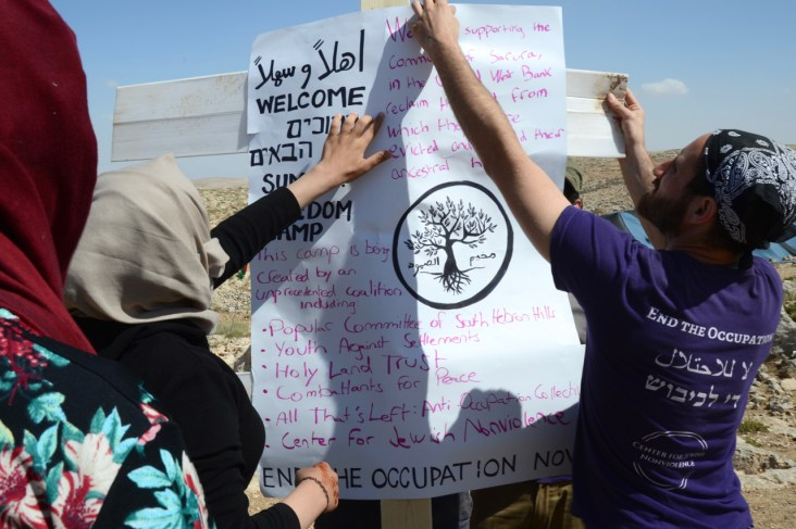 Welcome to Sumud: Freedom Camp
