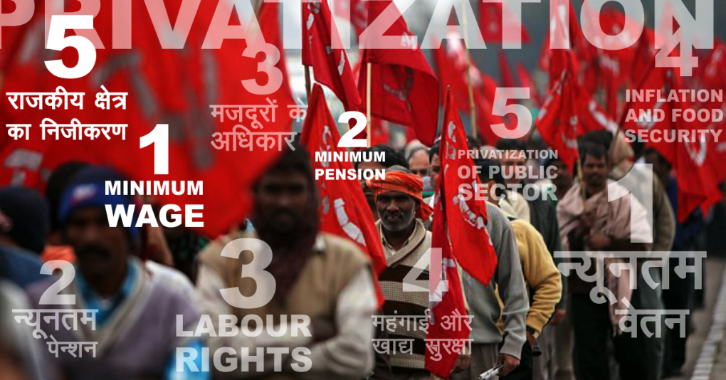 Workers Protest in New Delhi