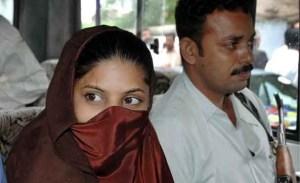 zahira Shaikh