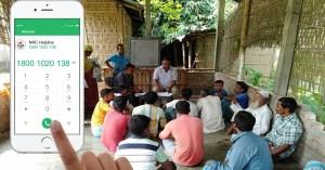 Humanitarian Crisis in Assam