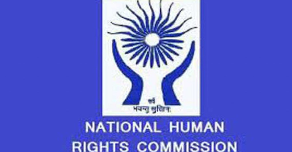 NHRC Fights The Good Fight