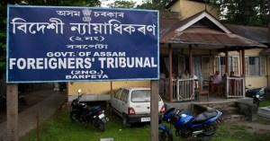 Assam woman Declared Foreigner