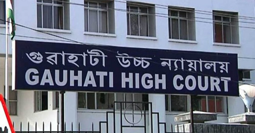 Gauhati High Court Has Given A New Lease Of Life To Tribunals in Assam