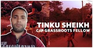 Tinku Sheikh CJP Wednesdays