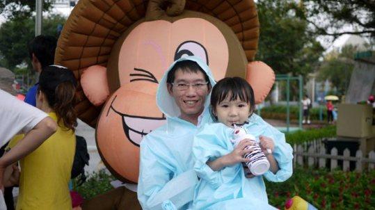 2009-05-25 寶貝3歲生日 | 沙拉& 小沙拉的分享空間