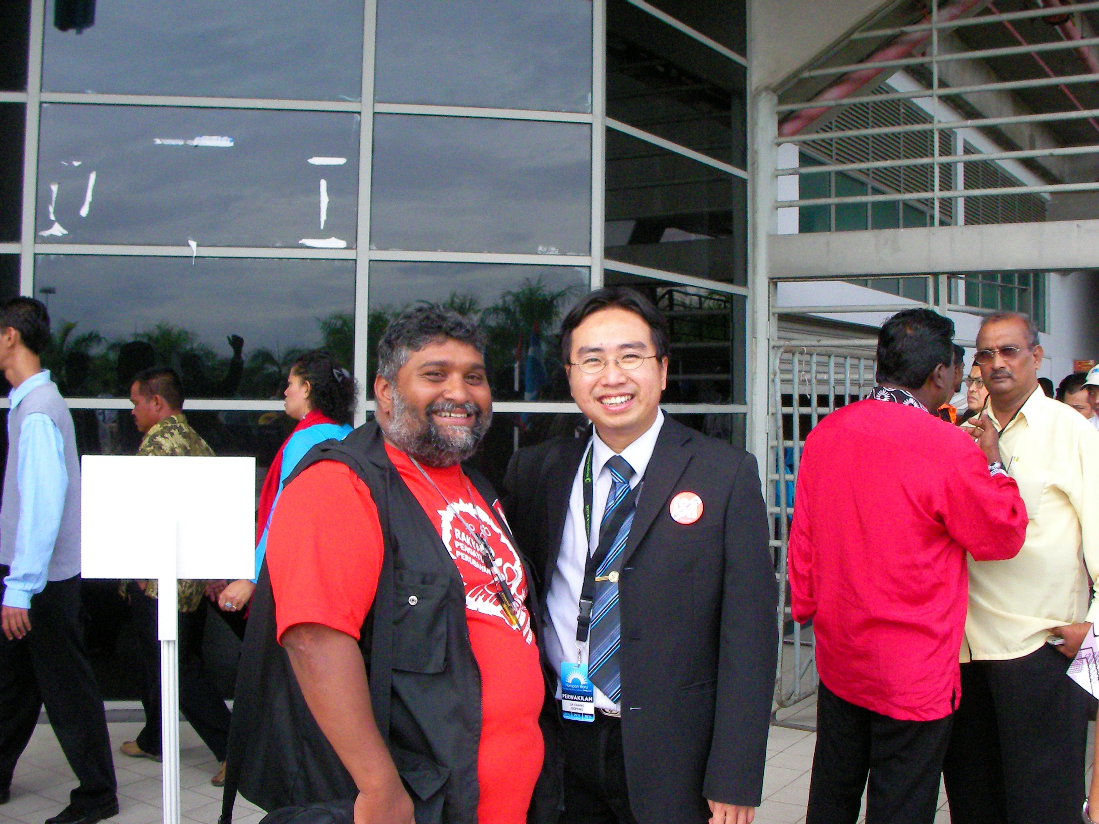 congress2008-033