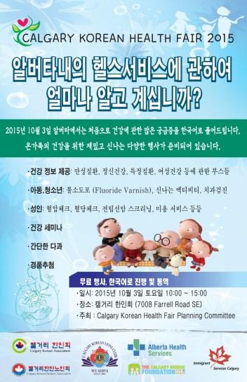 poster final korean-small