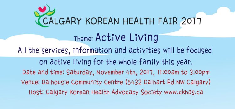 Calgary Korean Health Fair 2017