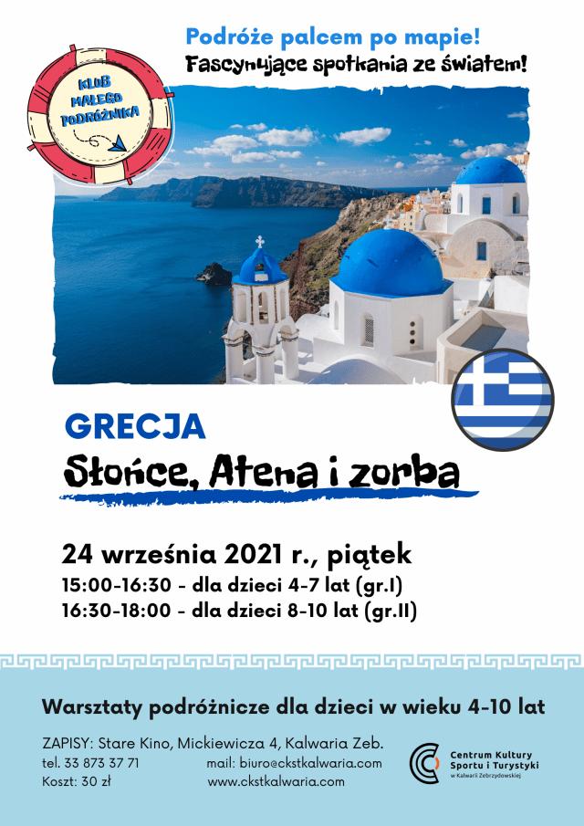 Plakat KMP: Grecja