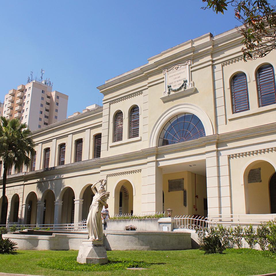 Museu da Imigração na Mooca em São Paulo