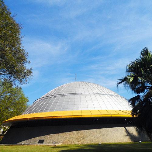 Conheça o Planetário do Parque Ibirapuera