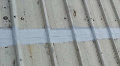 Cut Edge Corrosion Protection