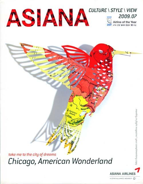 Asiana Cover
