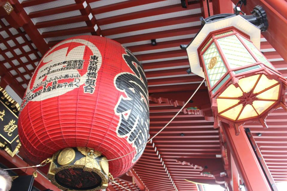 lampadari giapponesi