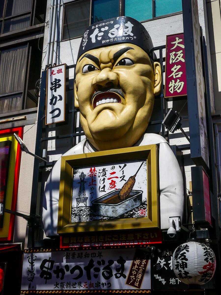 Japon - Osaka - Dotombori
