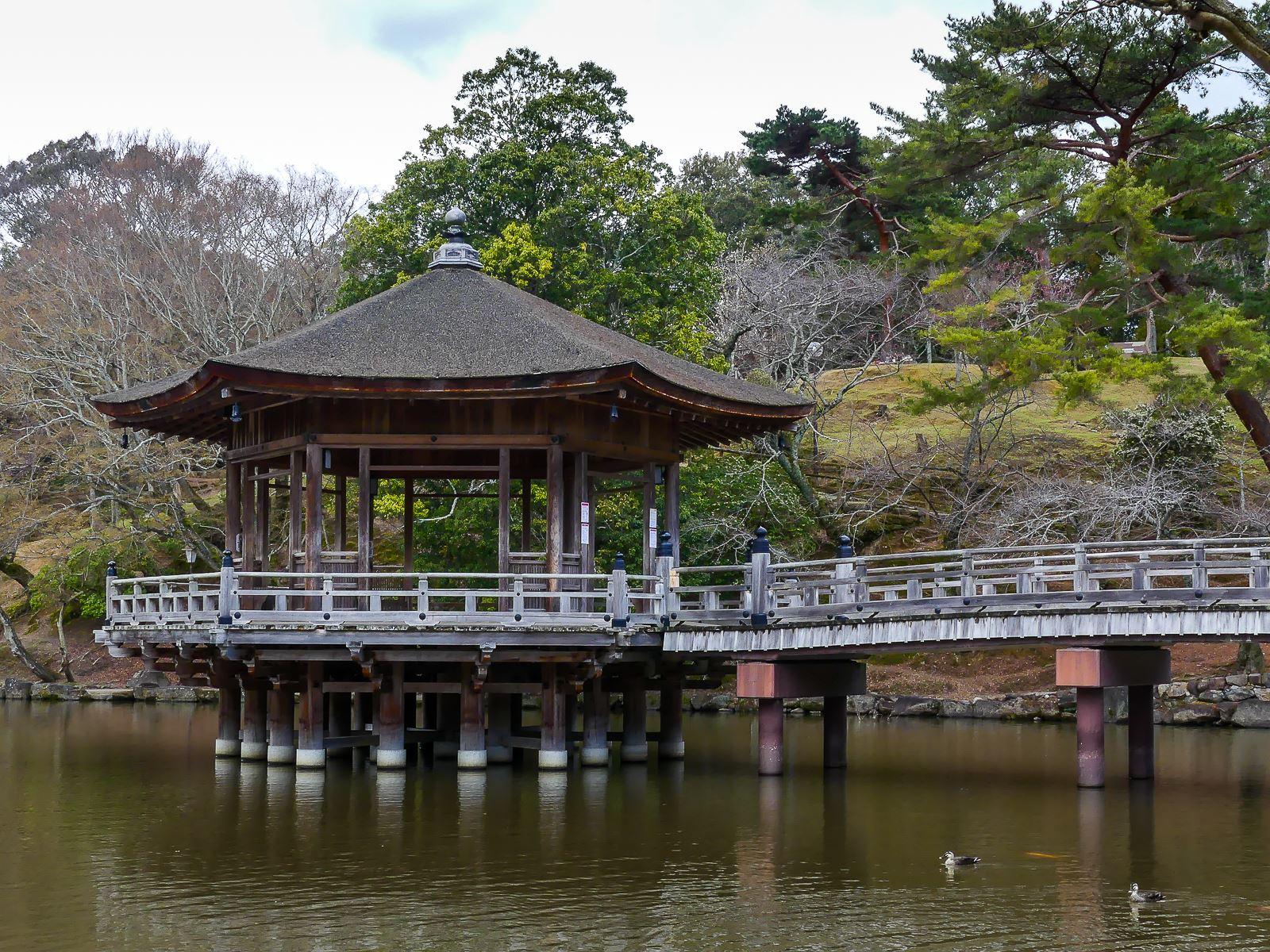 Pavillon Ukimiko
