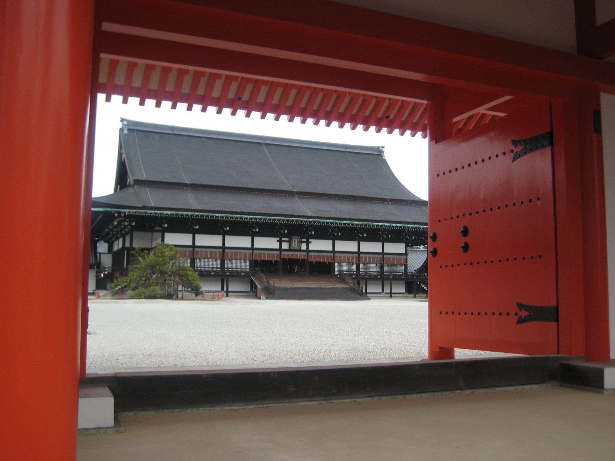Visite du Palais Impérial de Kyoto