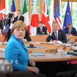 G7首脳が伊勢志摩サミットで広島献花 安倍政権の支持率アップへ