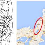 2016年4月9日(土)M7.8±0.5(串田地震予報)