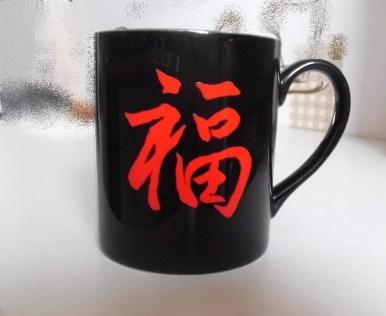 Aus dieser Tasse kann man besonders gut Tee trinken, denn dafür ist sie gedacht.