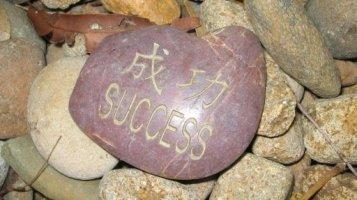 Success_Coaching_Clara_Luxford