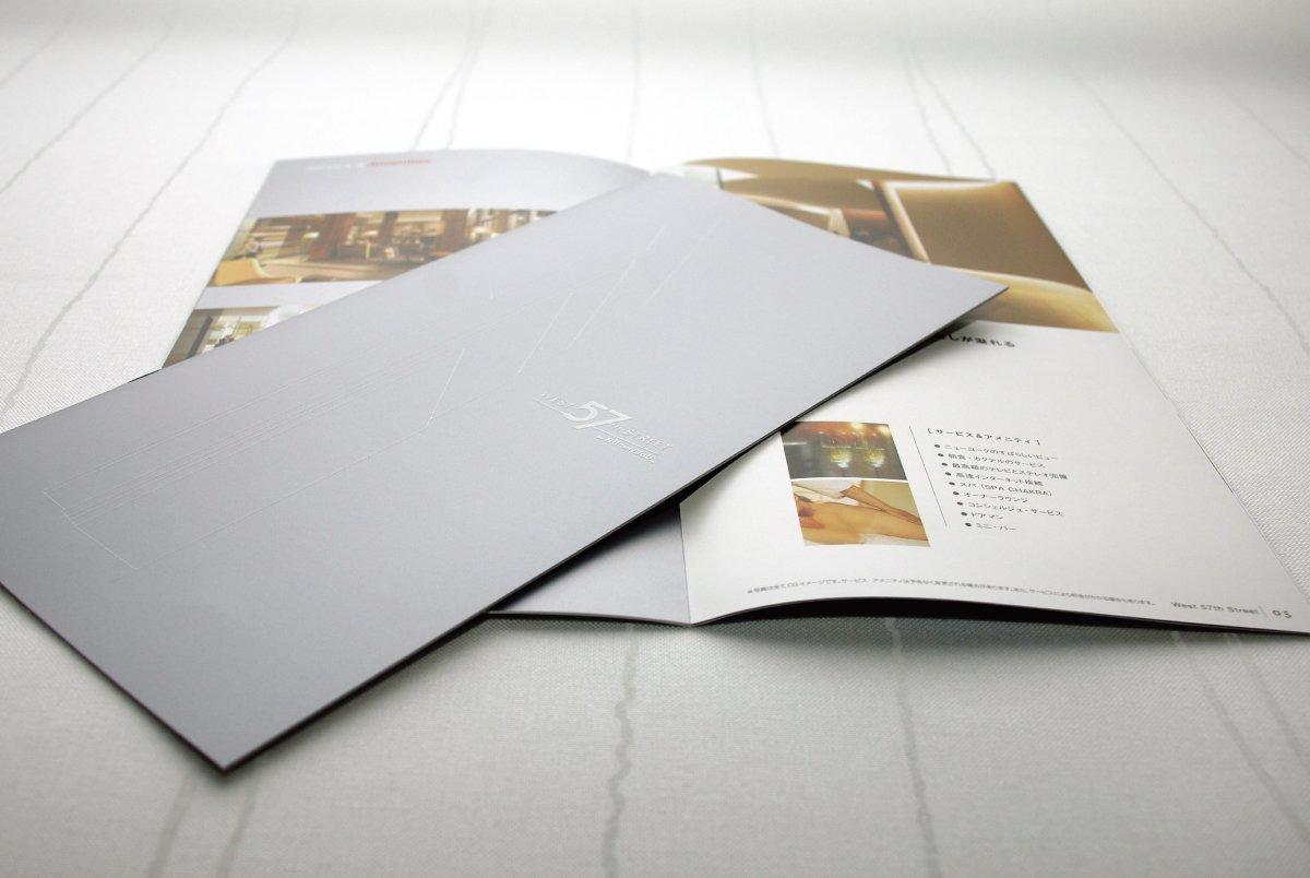 Sales Brochure HGV