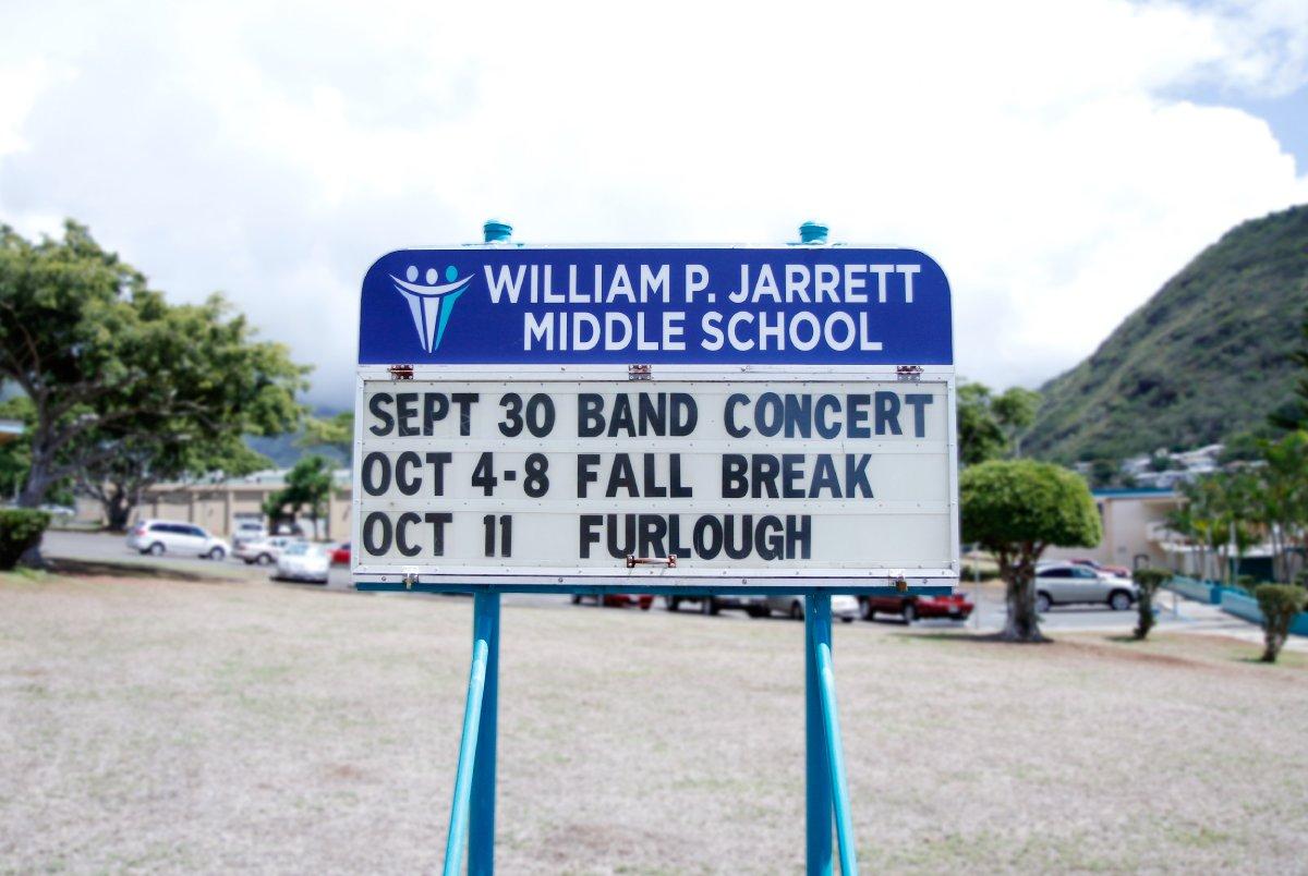 Jarrett Middle School