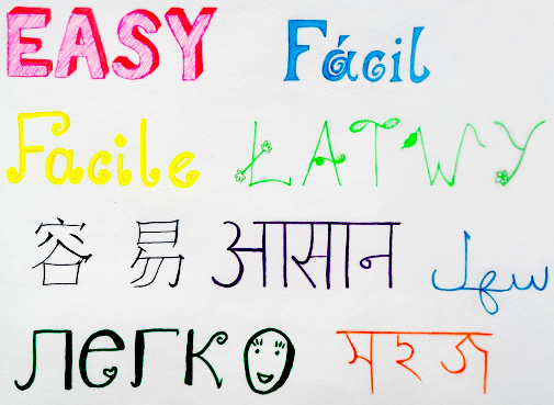 what is the easiest langauge to learn in the world