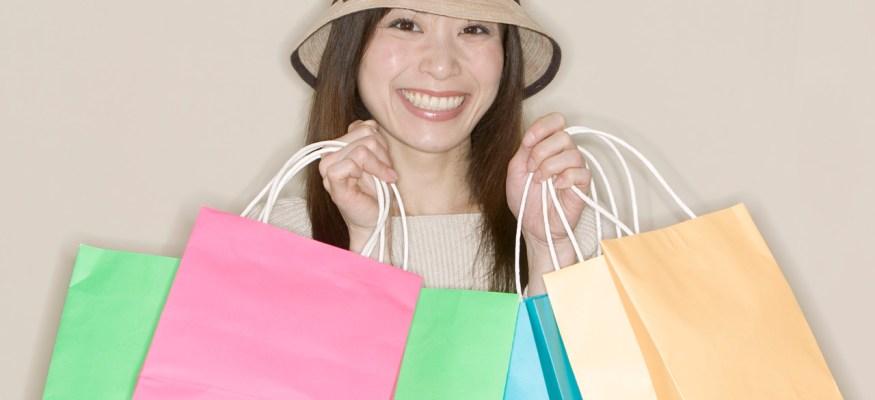 Target's cash-back credit offer
