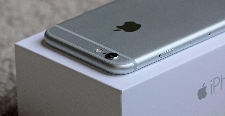 Deal alert: Get $100 off an iPhone 6s at Sam's Club!