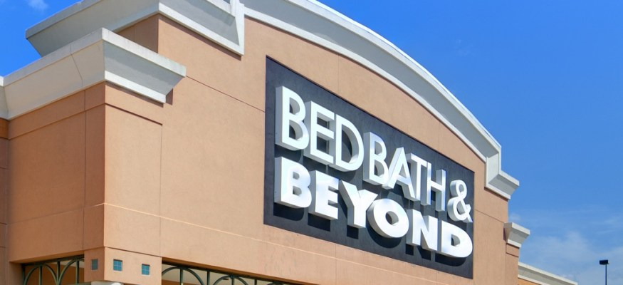 7 big changes coming to Bed Bath & Beyond in 2017