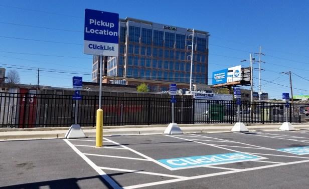 Kroger ClickList pickup location