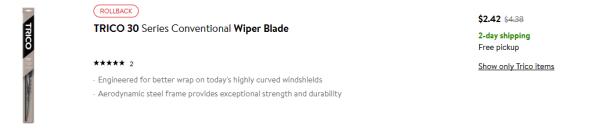 trico blade
