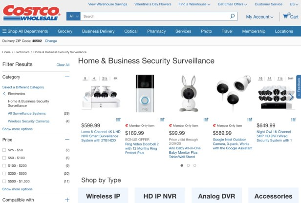 Webpage displaying wireless security systems available at Costco