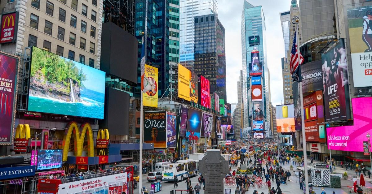 New York City hotel stays from $79 per night