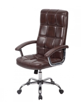High back executive office chair for $56, free shipping