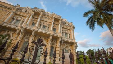 itinerary_lg_Mexico-Merida-Anthropological-Museum---Oana-Dragan-2017