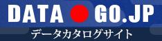 datagojp_logo