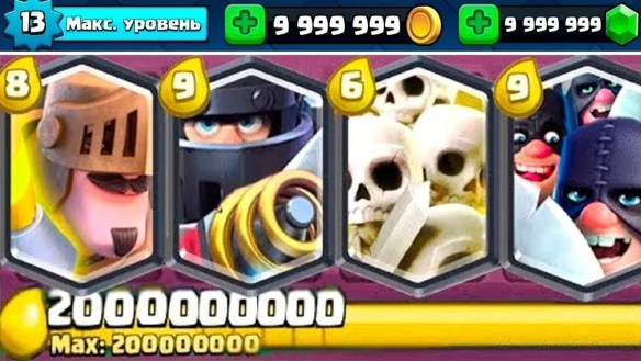 Fun Royale Apk for 2019 Unlimited coins