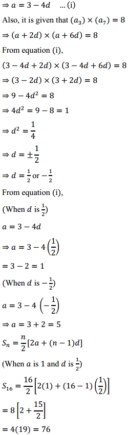 NCERT Solutions for Class 10 Maths Chapter 5 Arithmetic Progressions Ex 5.4 2