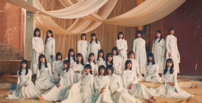 櫻坂46・2ndシングル「BAN]のアーティスト写真