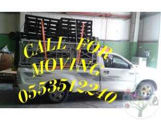Pickup Moving Delevry Service Dubai 0553512240