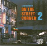 on_the_street_corner_2.jpg