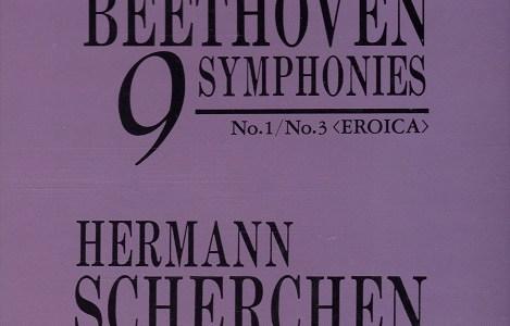 ヘルマン・シェルヘンのベートーヴェン全集より