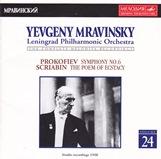 prokofiev_6_scriabin_mravinsky_1958