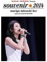 mariya_takeuchi_souvenir_2014_20141221