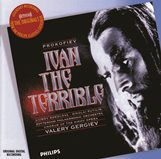 prokofiev_ivan_the_terrible_gergiev243